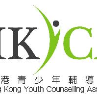 香港青少年輔導協會